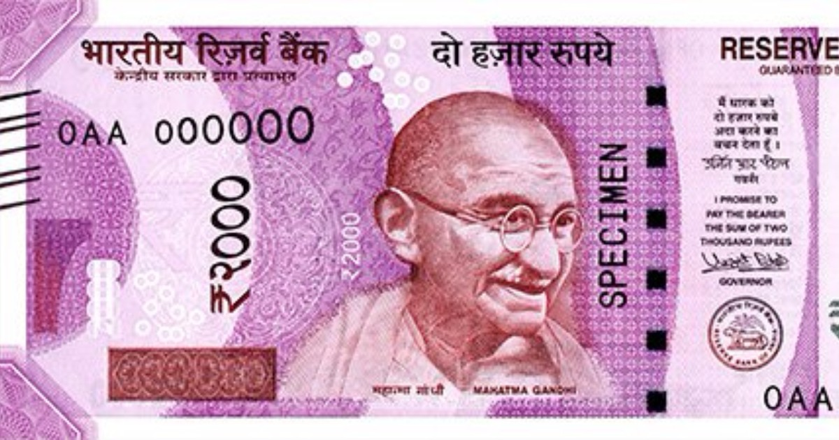 a person live on 500 rupees