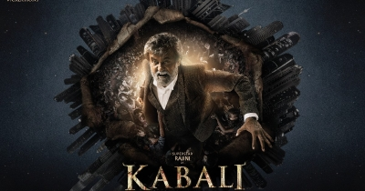 Create your Kabali Poster
