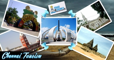 Find Out Whats Your Favorite Place in CHENNAI