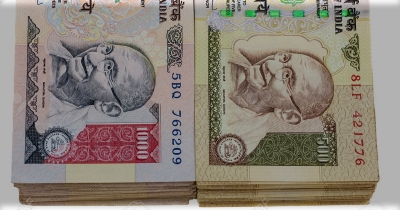 Find out which of your friends still have the old currency note and how much!