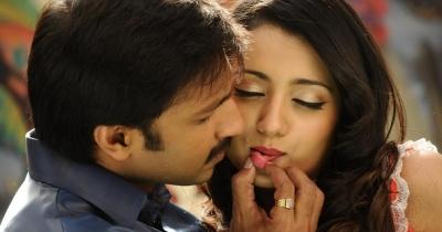 Pyar Ka Ehsas ( SUPER KHILADI 4 ) South Hindi Dubbed